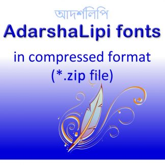 Adarshalipi fonts in a zipped file