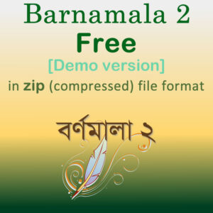 Barnamala free version - zipped